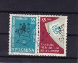 ROMANIA 1963  LP 557  CONFERINTA A. F. R. PE TARA -SUPRATIPAR  SERIE  MNH, Nestampilat