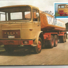 No(2)ilustrata maxima-AUTOVEHICULE ROMANESTI-Autocisterna 19 ALP-prima zi, Romania de la 1950, An: 1978, Transporturi