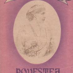 MARIA REGINA ROMANIEI - POVESTEA VIETII MELE VOLUMUL 1