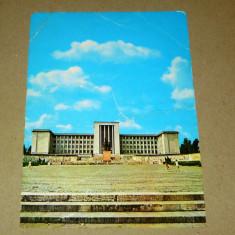 Bucuresti - Academia Militara - 2+1 gratis - RBK17830 - Carte Postala Transilvania dupa 1918, Necirculata, Fotografie