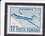ROMANIA 1983  LP 1073  ROMBAC 1-1 (UZUALE POSTA AERIANA ) SERIE MNH, Nestampilat