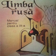 LIMBA RUSA MANUAL PENTRU CLASA A 9-A AN 1998/159PAGINI