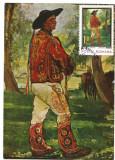 No(2)ilustrata maxima-ZIUA MARCII POSTALE ROMANESTI 1973-sURUGIU-prima zi, Romania de la 1950, Oameni