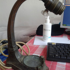 VEIOZA- SCRUMIERA VECHE