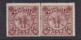 ROMANIA 1913 ,  SILISTRA  SCUTIT  POSTA   PERECHE  MNH  GUMA  ORIGINALA, Nestampilat