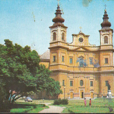 Bnk cp Oradea - Catedrala romano-catolica - circulata - Carte Postala Crisana dupa 1918, Printata