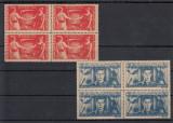 ROMANIA 1945  LP 179  FRONTUL  PLUGARILOR  BLOCURI  DE 4 TIMBRE  MNH