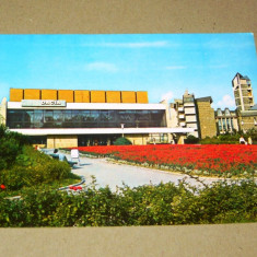 Baia Mare - Maramures - cinema Dacia - 2+1 gratis - RBK17842 - Carte Postala Transilvania dupa 1918, Necirculata, Fotografie