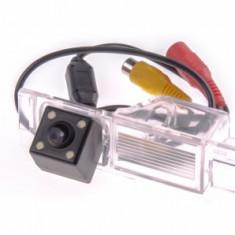 Camera marsarier Opel Vectra, Zafira, Astra, Insignia, Corsa - Camera mers inapoi PilotOn