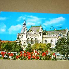 Oradea - Bihor - Biblioteca - 2+1 gratis - RBK17852 - Carte Postala Transilvania dupa 1918, Necirculata, Fotografie
