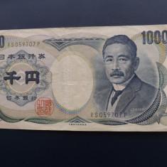 Bancnota de 1000 yeni, Japonia. - bancnota asia, An: 1960
