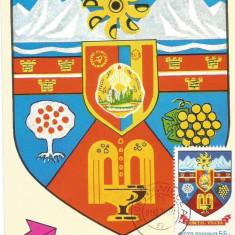 Ilustrata maxima-STEMA JUDETULUI VALCEA, An: 1969