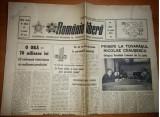 ziarul romania libera 17 aprilie 1973