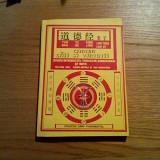 CARTEA CAII SI VIRTUTII ( Tao Te King ) - Lao Tseu - Editura Ioana, 1992, 224 p. - Carte ezoterism