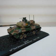 Macheta tanc Type 61 - Japan - 1993 scara 1:72