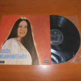 MARIA DRAGOMIROIU disc vinil LP vinyl pickup pick-up - Muzica Populara