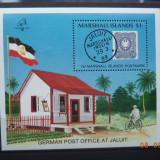 1989 Marshall Islands Mi - bloc 6. - Timbre straine, Nestampilat