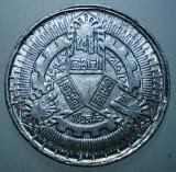 B.165 JETON TRANSPORT EGIPT CAIRO RAZBOIUL DE 6 ZILE 1967 23mm
