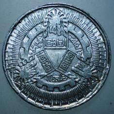 B.165 JETON TRANSPORT EGIPT CAIRO RAZBOIUL DE 6 ZILE 1967 23mm - Jetoane numismatica