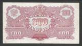 POLONIA 100  ZLOTI  ZLOTYCH  1944  [1] P-116 ,  cu eroare de printare