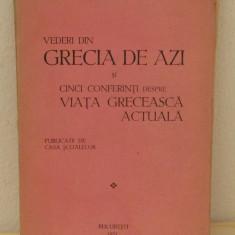 VEDERI DIN GRECIA DE AZI -NICOLAE IORGA, AN 1931