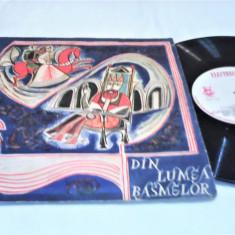 DISC VINIL ABU-HASSAN FOARTE RAR!!!!EXD 1318 - Muzica pentru copii
