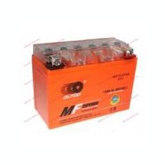 Baterie scuter acumulator 12volti 7 amperi pe gel NOUA - Baterie Moto