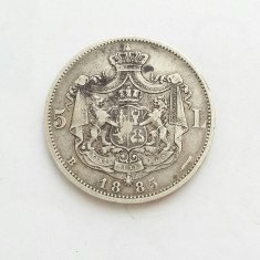 5 lei 1885 Piesa de colectie - Moneda Romania