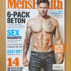 Men's Health Romania Martie 2015 - Dieta muschilor supli - Revista barbati