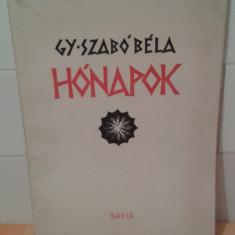 GY SZABO BELA HONAPOK 12 LUNI - Litografie