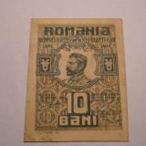 10 bani 1917 2 - Bancnota romaneasca