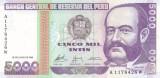 Bancnota Peru 5.000 Intis 1988 - P137 UNC