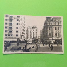 Bucuresti - Strada Regala - Carte Postala Transilvania 1904-1918, Circulata, Fotografie