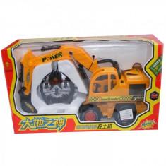 Jucarie excavator cu telecomanda cu fir - Vehicul