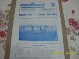 Program         Vagonul  Arad  -  Olimpia  S.M.