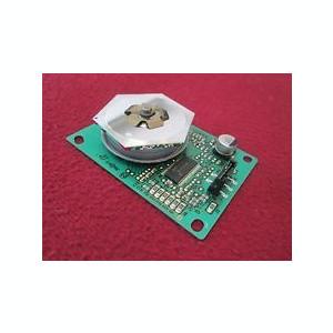 Polygon Mirror Motor Ricoh Aficio 3025 / 2510 / 2851SP - B209-1898 / B2091898