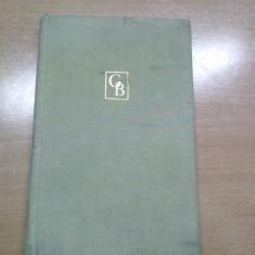 PLUMB -GEORGE BACOVIA - Carte poezie, An: 1983