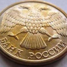 Moneda 10 Ruble - RUSIA, anul 1993 *cod 2425 xF, Europa