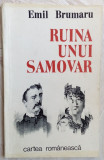 EMIL BRUMARU-RUINA UNUI SAMOVAR(VERSURI,1983/cu semnatura poetului ADRIAN CRETU)