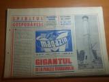 ziarul magazin 4 noiembrie 1972 -art. termocentrala de la chiscani,jud. braila