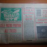 """Ziarul magazin 19 mai 1973-articolul """" cele 4 porturi ale tulcei """""""