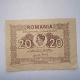 Bacnota 20 lei 1945 - Bancnota romaneasca