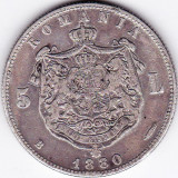 Regele Carol I. 5 lei 1880 argint Kullrich pe cerc - Moneda Romania