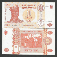 MOLDOVA 10 LEI 2013 UNC [1] P-10g, necirculata - bancnota europa