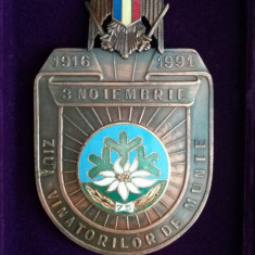 MMD2 - TEMATICA MILITARA - VANATORI DE MUNTE - ZIUA ANIVERSARA - 1991 - Medalii Romania