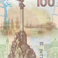 Bancnota Rusia 100 Ruble 2015 - PNew UNC ( anexarea Crimeei )