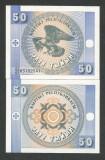 KYRGYSTAN  KYRGYZSTAN  KIRGHIZSTAN  50 TYIYN 1993   UNC [1]  P-3  ,  necirculata