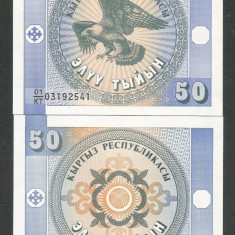 KYRGYSTAN  KYRGYZSTAN  KIRGHIZSTAN  50 TYIYN 1993   UNC [1]  P-3b  , necirculata