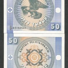 KYRGYSTAN KYRGYZSTAN KIRGHIZSTAN 50 TYIYN 1993 UNC [1] P-3, necirculata - bancnota asia