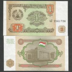 TADJIKISTAN 1 RUBLA 1994 UNC [1] P-1, necirculata - bancnota asia